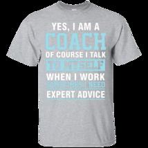 Yes I'm A Coach - Big Sale 2018 G200 Gildan Ultra Cotton T-Shirt - $18.00+