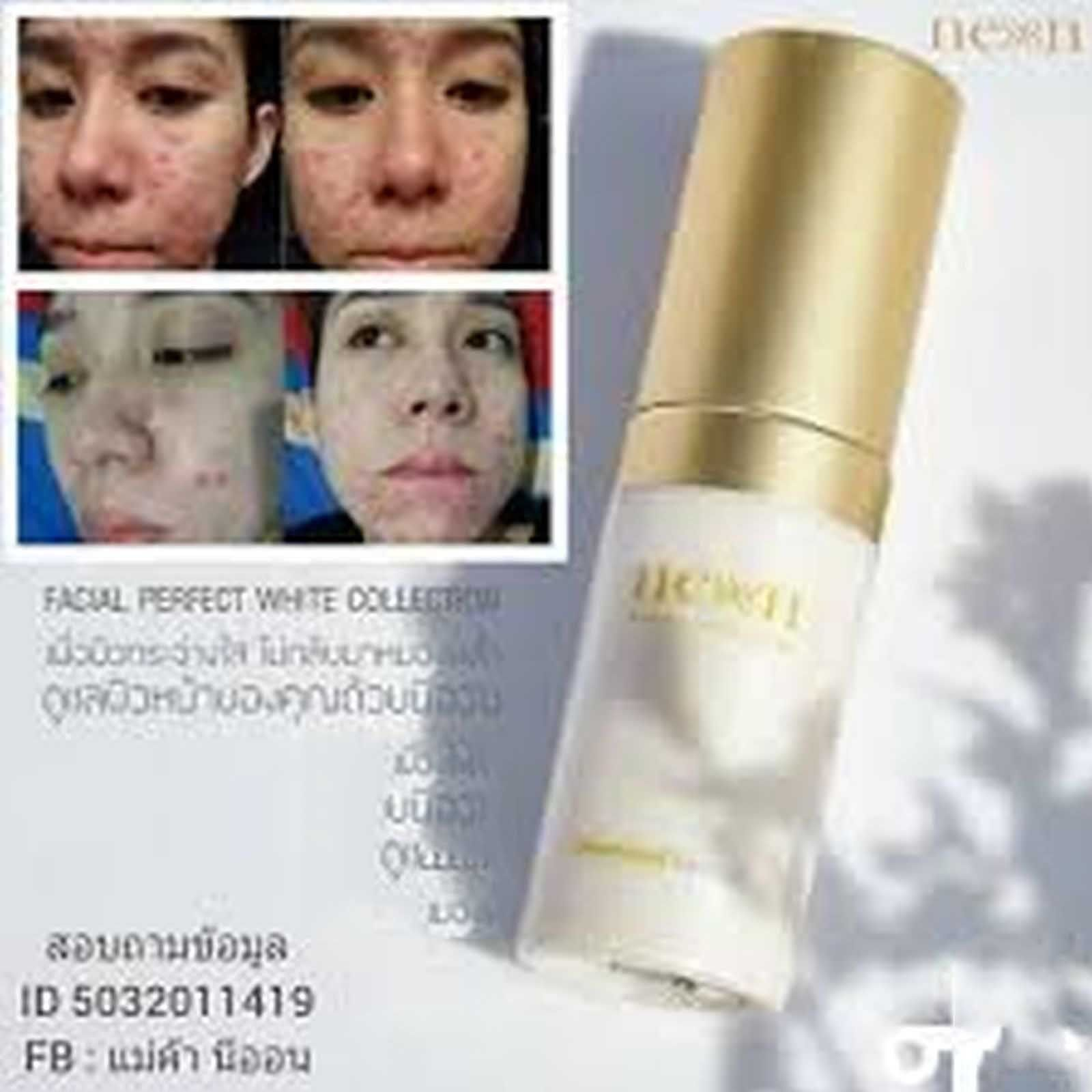 3X Neon Whitening Pure Whitening Face Wash to Face Acne Save Set, Selling
