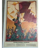 VTG Original repro Poster Solemn Promise Joining Workers & Peasants D. Moor - $118.80
