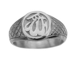 Allah Muslim Islam Ring SAUDI ARABIA Sold Sterling silver 925 Jewelry Is... - $68.31