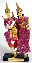 """Dancers Figurines Made in Thailand 9"""" Tall - $9.85"""
