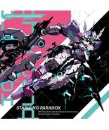 Hoshi to Tsubasa no Paradox Original Soundtrack CD+DVD - $54.30