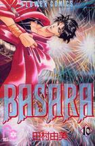 Basara 10 thumb200