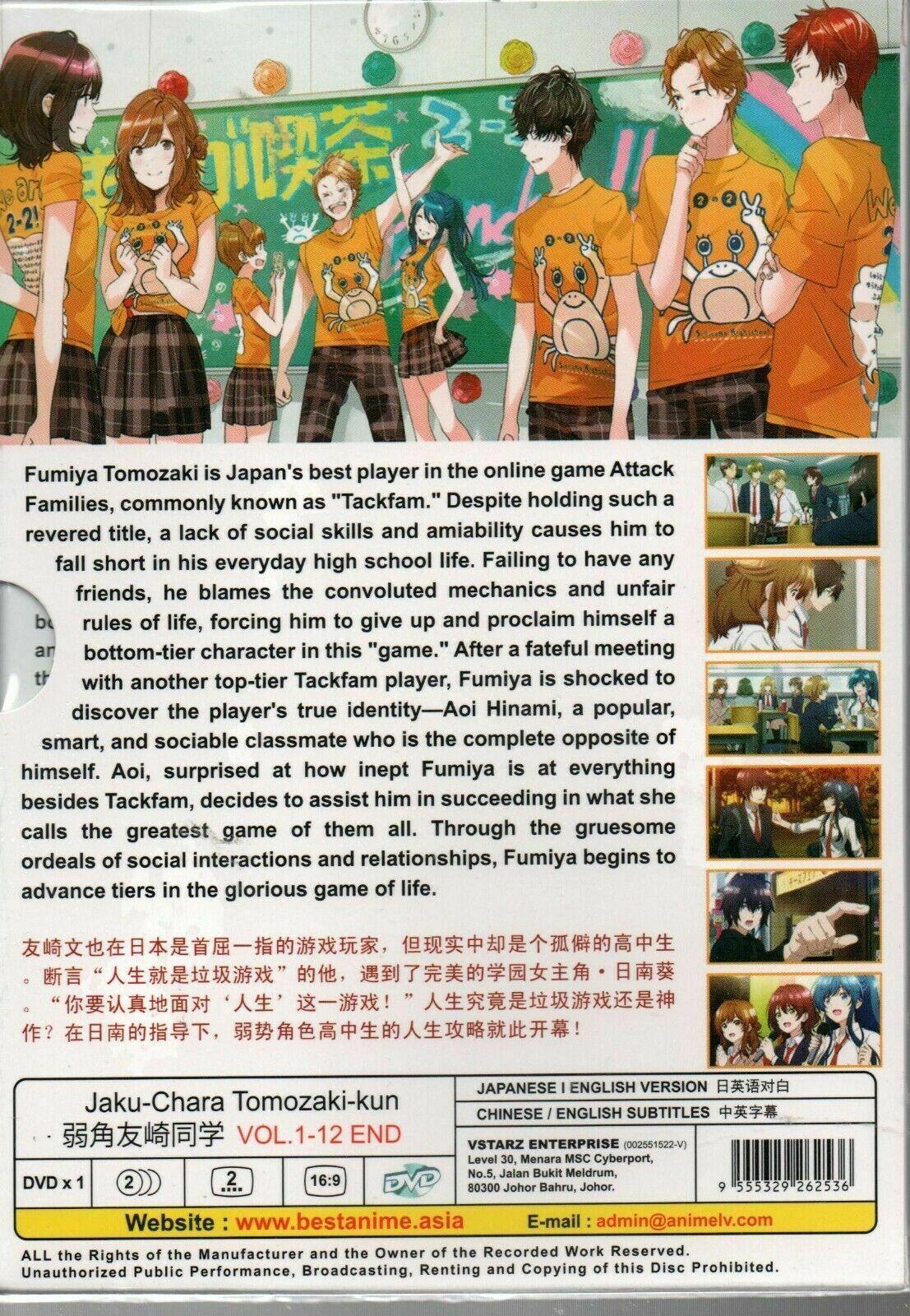 Jaku-Chara Tomozaki-Kun Vol.1-12 End English Dubbed Ship From USA