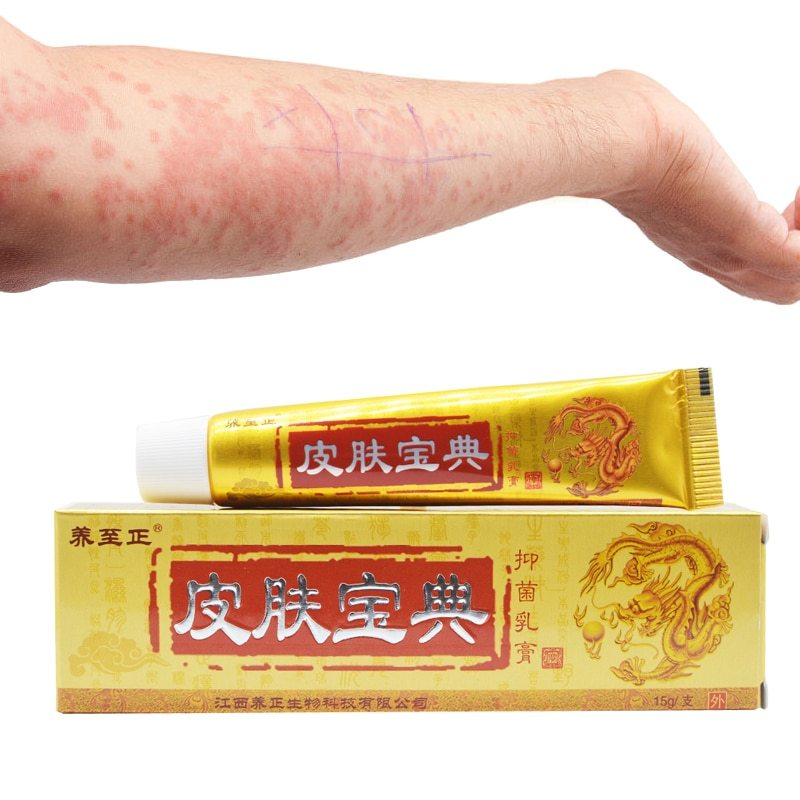 Edicine herbal anti bacteria cream psoriasis eczema ointment treatment high quality herbal cream