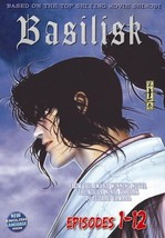 Basilisk Episodes 1-12 Japanese Anime DVD- 1600 Ninja Clans Martial Arts... - $19.99
