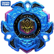 Limited Edition Takara Tomy Variares Blue Phantom Beyblade BB-114 - Usa Seller - $14.84