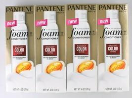 4 Pack Pantene Pro-V in the Shower Radiant Color Shine Conditioner 6 oz image 1