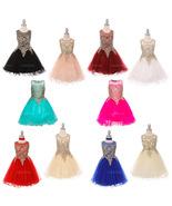 Fabulous Gold Trimmed Corset Back Closure Wired Tulle Skirt Flower Girl Dress - $88.99 - $93.99