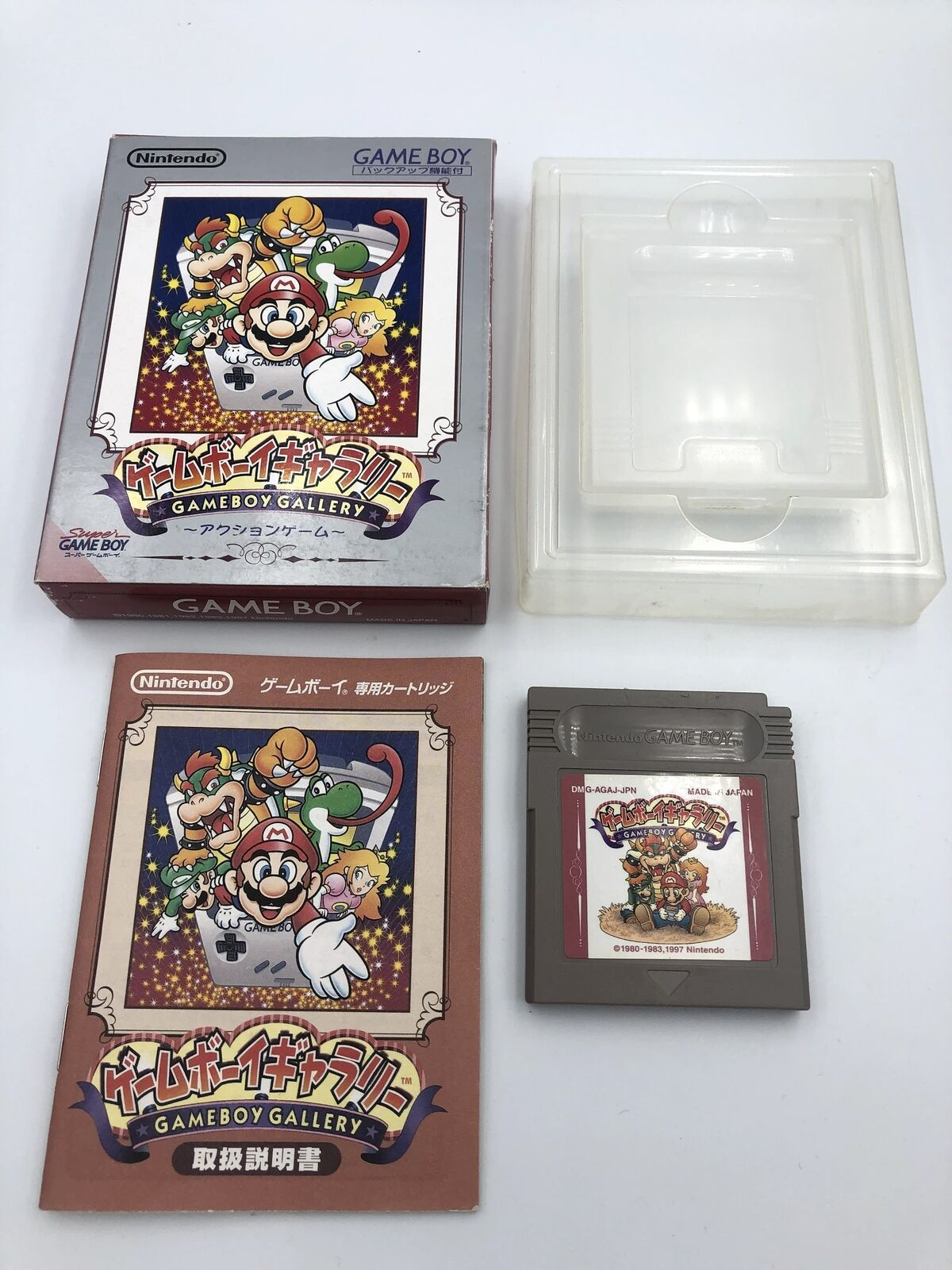 Primary image for Game Boy Gallery Nintendo Game Boy Japan COMPLETE CIB box manual Game and Watch