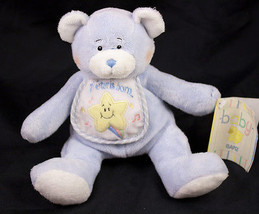 "Baby Ganz Mirror Belly Teddy Bear Blue 9"" Plush Rattle A Star Is Born Bib Lovey - $11.95"