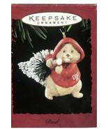 Hallmark Keepsake Ornament Dad 1995  Vintage Christmas - $8.80