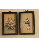A Pair of Miniature Framed Antique Chinese Pith Paintings - $65.00