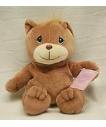 Tender Tails Plush Brown Bear Precious Moments Enesco - $16.82