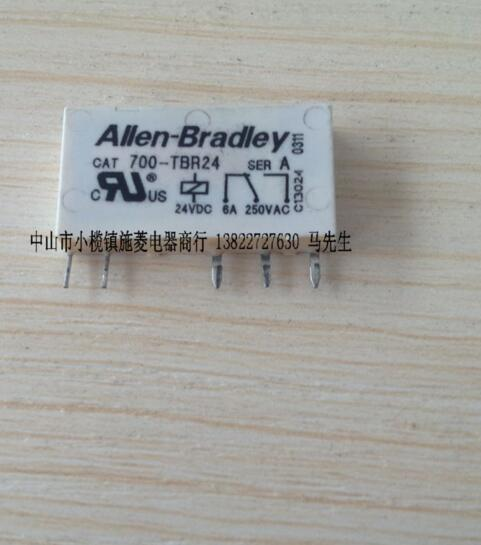Original AB 700-TBR24 Solid state relay (Without base) 2 months warranty