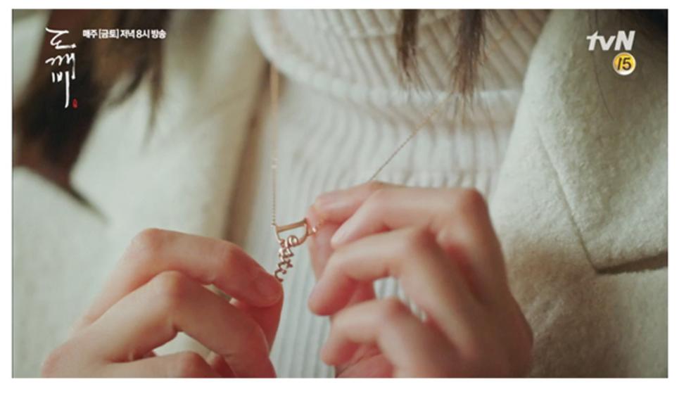 """STYLUS Jewelry Pink Gold V Necklace Silver925 K Drama """"Goblin"""" Kim Go Eun"""