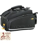 TOPEAK MTX TRUNKBAG DXP RACK BAG WITH EXPANDABLE PANNIERS--22.6 LITER - $118.75