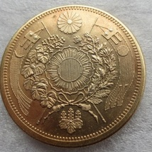 Japan Meiji Three Years twenty Yuan Gold Plated Coins - $6.97