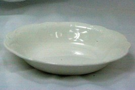 Hankook 1987 Embossed Floral Rim Soup Bowl New From Box - $9.00