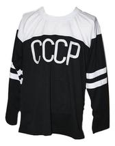 Custom Name # Russia CCCP Retro Hockey Jersey New Sewn Black Any Size image 3
