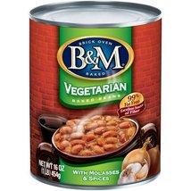 #GOOGLE/FACEBOOK SHOP - B&M #Vegetarian Baked Beans 16 Oz, Pack Of 12 @F... - $45.00
