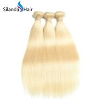 Silanda Hair #613 Remy Human Hair Weaves Straight Hair Weft Hair Extension - $118.90+