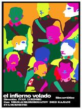 El Infierno volado film Sovietico.POSTER.Graphic Design.Wall Art Decorat... - $10.89+