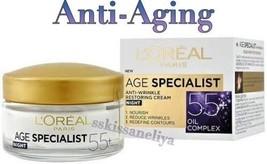 L'OREAL Age Specialist 55+ Anti-Aging NIGHT Face Cream Hydrates Skin 50ml - $12.66