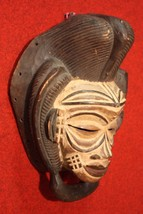 SCULPTURE AFRICANA WOOD PAINTED MASK COLLECTIBLES FIRST '900 (H 44 cm) - $546.89