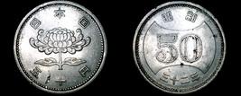 1957 YR32 Japanese 50 Yen World Coin - Japan - $9.99