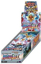 Pokemon Card XY BREAK EXPANSION Awakening of Psychic Kings JPver 1st ED ... - $52.65