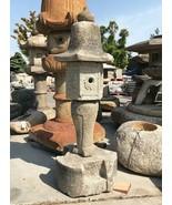 Japanese Stone Lantern Renga-ji Gata - YO01010067 - $7,824.80