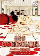 KIZUMONOGATARI Movie 1,2,3 Tekketsu Nekketsu Reiketsu ENGLISH SUB Ship From USA