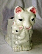 19th/20th Century Figural Milk Glass Cat and Kitten Planter with Cold Paint - $49.99