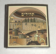 "Lot 10 Judaica Pocket Size 2"" Psalms Tehilim Prayer Kabbalah Book Hebrew Bible image 3"