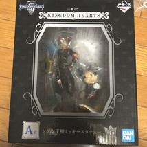 Kingdom Hearts III Figure Statue Sora King Mickey Icon 15cm Disney x Squ... - $94.04