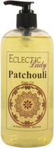 Patchouli Bath Oil - $13.57+