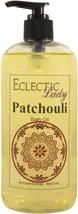Patchouli Bath Oil - $12.60+