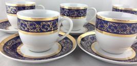 Thun Czech Republic SYDNEY set of (13) cups / saucers FREE SHIPPING - $170.00