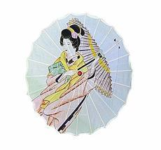 DRAGON SONIC Japanese Style Handmade Umbrella Sushi Restaurant Ceiling D... - $28.71