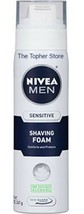 Nivea Men Sensitive Shaving Foam Cream - 7 oz - Skin Guard - $7.24