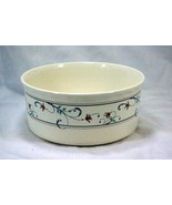 """Mikasa 2000 Annette CAC20 8"""" Smooth Souffle Dish - $11.08"""