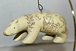 Hallmark Keepsake Ornament - Northern Art Bear  Replica - MIB - $2.95