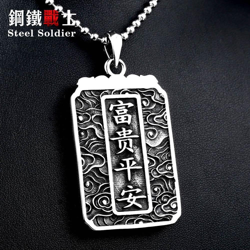 Steel Soldier Dragon / Chinese Theme Men's / Gents Charm Pendant / Necklace