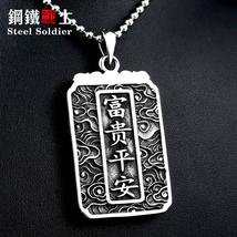 Steel Soldier Dragon / Chinese Theme Men's / Gents Charm Pendant / Necklace - $16.10