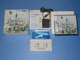 Anonymity Body Bundled Version Nintendo Ds Lite Final Fantasy Crystale Edition - $474.37