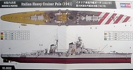 Hobby Boss 1/350 1941 Italian Heavy Cruiser POLA,  Kit 86502 image 2