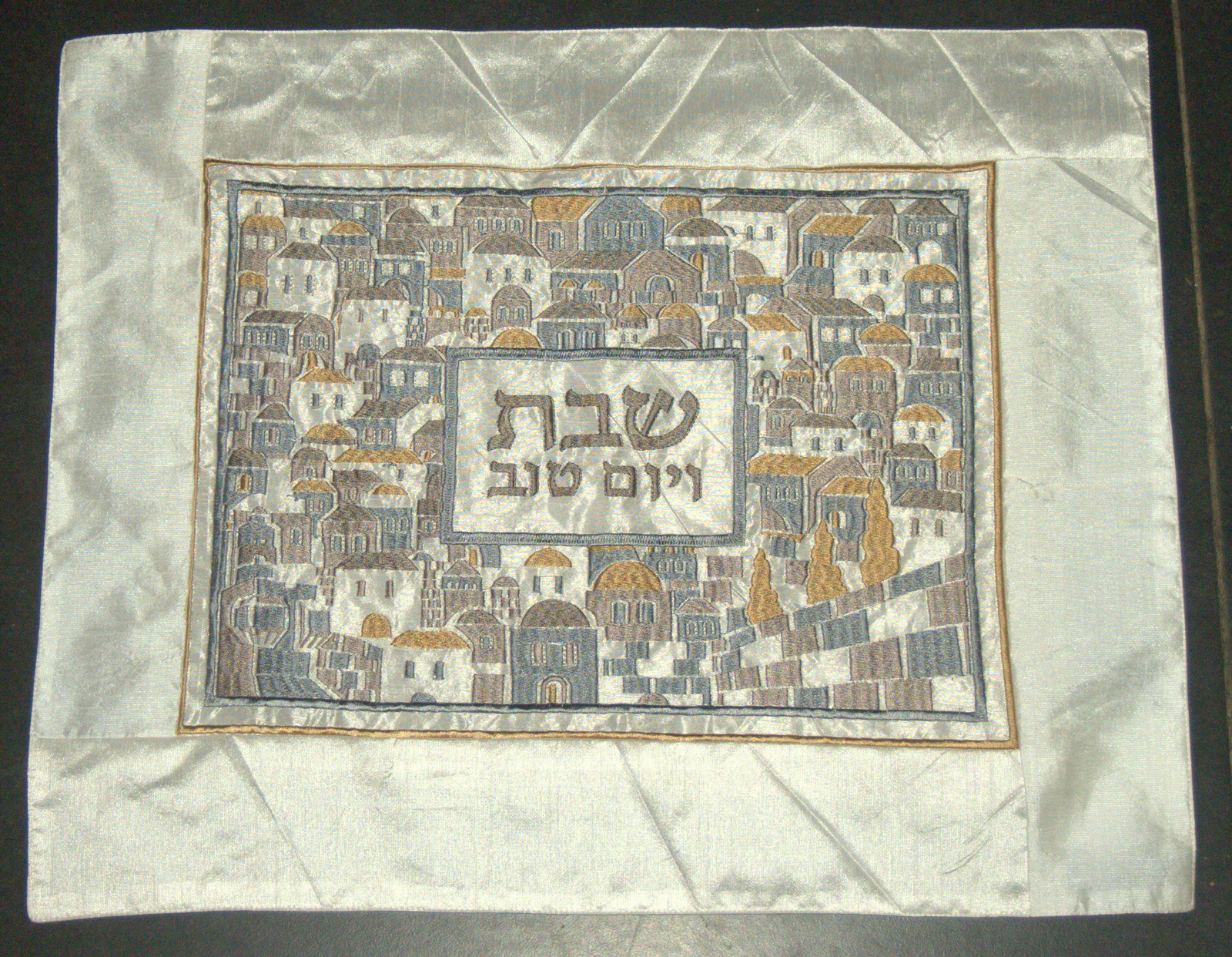 Judaica Challah Cover Shabbat Yom Tov Kiddush Cream Olive Jerusalem Embroidery