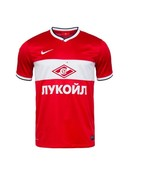 New Nike Spartak Moscow 2013/14 Home Soccer Jersey XXL Dri Fit - $60.00