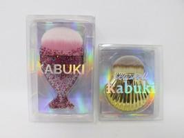 Lifestyle Products Kabuki Cosmetic Face Makeup Brush - New - $9.99